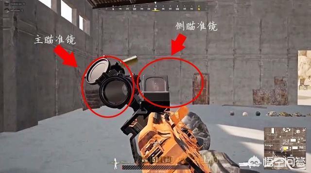 """《刺激戰場》多數菜鳥玩家稱M16a4是把""""爛槍"""",大神卻用來上分,該槍械性能如何?"""