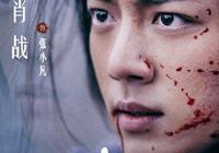 《誅仙》上映,首日票房破億,李沁、孟美岐、肖戰的演技如何評價?