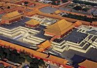 故宮未開放區域:這才是皇宮最初的樣子