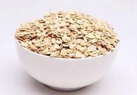 生燕麥片要煮多久 煮生燕麥片的方法