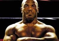 拳擊史上最難被超越的4位拳王!泰森上榜,阿里第一名副其實