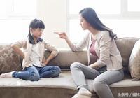 這三種場合再氣也別批評孩子,後果真的很嚴重!(家長必讀)