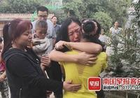 流浪女在廣西生活了十多年,生了5個孩子!志願者憑諧音為她找到家人