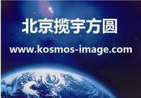 遙感衛星數據影像地圖現在有哪些?