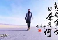 姜振宇竟然說餘奕沛是令狐沖?網友:這是侮辱令狐沖!