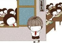 五歲的孩子(大一班)吐口水在課桌上被老師罰站,你怎麼看?