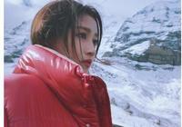 關曉彤都爬上雪山了,卻被熱巴一張自拍秒成渣,鹿晗知道嗎