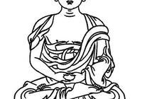酉陽雜俎白話解說:七支坐法、十八界、三十七道品