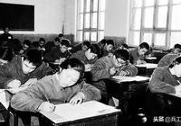 改革開放的先聲:高考的取消與恢復