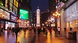 5A級景區最多的城市:第一名為網紅城市,第二名才是首都