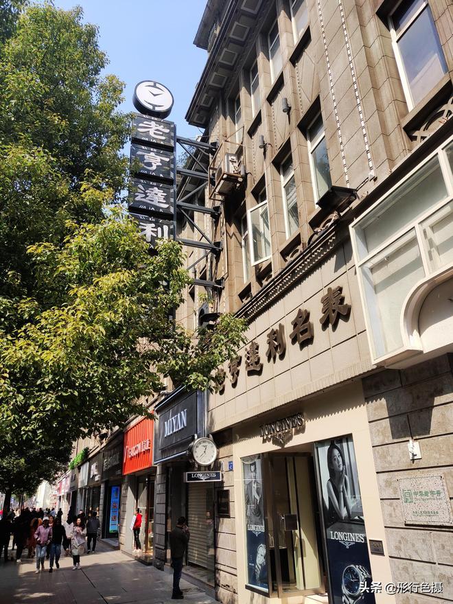 武漢市歷史最悠久的步行街  她稱第二沒人敢稱第一