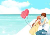為什麼有的人一生經歷了好幾次愛情?而有的人一次也沒有,甚至從來沒有愛過任何人?