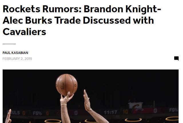 火箭又要交易了!莫雷欲用奈特換伯克斯 騎士會這麼傻嗎?