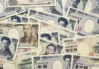 日本留學讀研一年費用是多少?