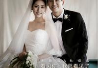 秋瓷炫於曉光補辦婚禮,凌瀟肅現身,網友:世賢你怎麼穿品如衣服