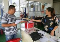 南通曹公祠社區舉行慈善救助一日捐活動