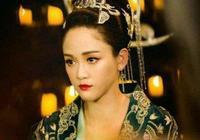 獨孤皇后:堅持一夫一妻制的一代賢后