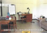 章瑩穎案被告公寓內景及物證圖公開!警方正調查是否有其他受害者