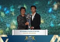 中國足壇又一位世界級球星橫空出世!未來她將讓中國足球走向世界