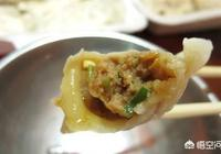 在南京想吃水餃,哪家水餃最好吃?