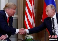 """普京與特朗普""""站著交談"""" 簡短討論黑海事件問題"""
