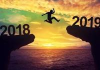 靈籤占卜:2019你的轉運新方向在哪?感應出專屬於你的一張牌