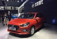 一款物美價廉的車~北京現代瑞納
