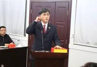 「舞陽」檢察院:鏗鏘的誓言 莊嚴的承諾