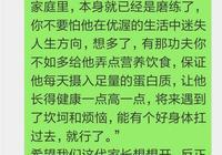 上海17歲男孩,因為和同學矛盾被母親教育,跳橋自殺,叛逆期遇到更年期,你怎麼看?