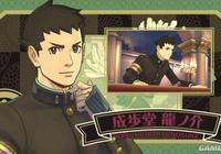 《大逆轉裁判2:成步堂龍之介的覺悟》公佈新預告 將於8月3日正式發售