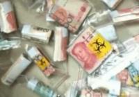 實拍:四川一男子藏的零花錢全被搜出來用手機記錄下這心酸的一幕