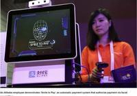 「中國那些事兒」美媒:科技發展惠及中國農村 人工智能深入結合傳統行業