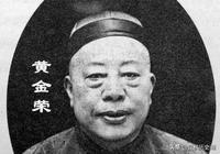 讓黃金榮付出最多的女人,結婚三個條件令其自斷根基,不是林桂生