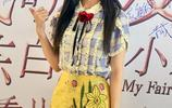 陳婭安,代替謝娜主持最新一期《快樂大本營》,清新鬼馬穿搭時尚
