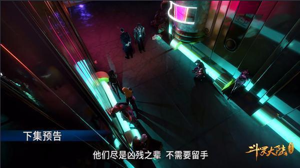 斗羅大陸44集圖透:史萊克七怪首次痛下殺手,大家都難受想哭!