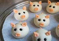 天南地北年夜飯,小豬饅頭,做法超簡單,寓意2019諸事順利
