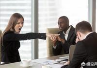 兩個實打實幹活的同事離職了,老闆連談都沒談,一句挽留都沒有,你怎麼看?