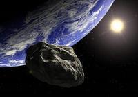 如何評價雲南小行星撞擊事件?