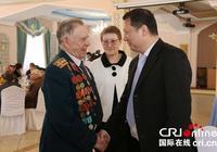 中國駐阿拉木圖總領館對阿市老戰士進行慰問