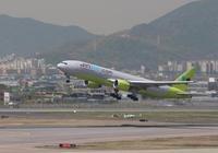 真航空與夏威夷島航空展開合作