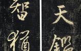 一位僧人歷盡千辛萬苦集的對聯,如今成了學書法的必臨摹的碑帖
