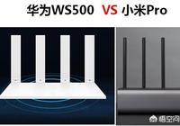 千兆路由器裡,華為路由器WS5200與小米路由器Pro哪個使用效果更好?