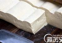 劉邦之孫劉安想煉長生不老仙丹誤製出豆腐