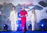 70歲中國旗袍奶奶,走向國際T臺,驚豔世界:等我老了,也要這樣美