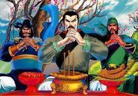 劉備最愛的人:坑哭趙雲,害苦關羽,氣死劉備,是蜀國第一豬隊友