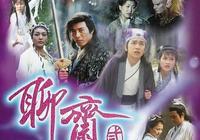 香港90年代電視劇質量最高的一年,經典雲集,百看不厭