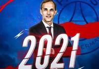 圖赫爾和巴黎續約至2021年