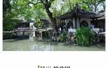 圖蟲風光攝影:蘇州 閑雜