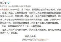 光明網:中學生在校門口被錯抓,暴露出基層執法民警法律意識淡漠