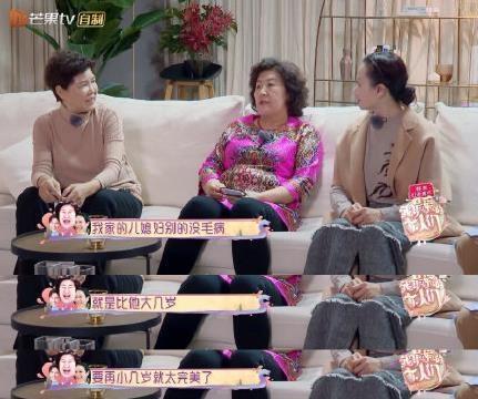 張倫碩媽媽嫌棄鍾麗緹年齡大,網友:再年輕一點也不會嫁給張倫碩